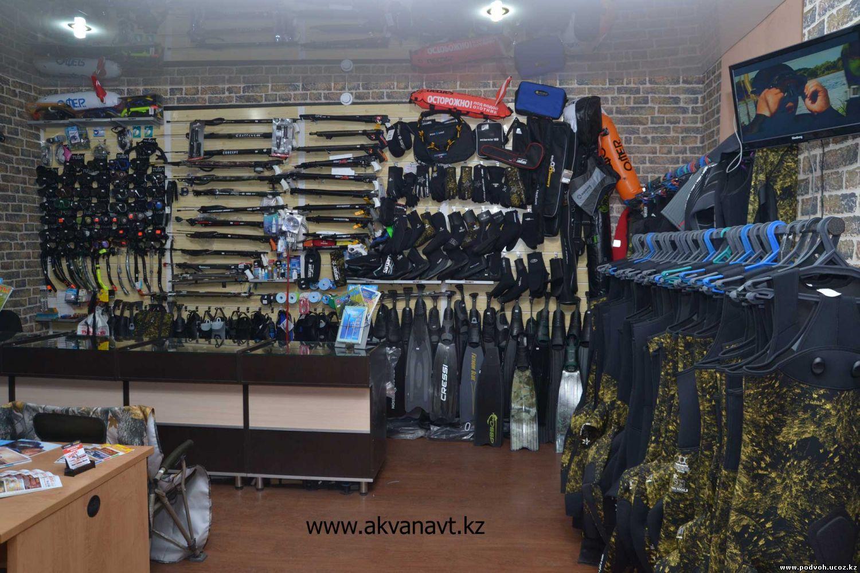 казахстан магазины для охоты и рыбалки